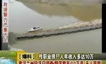 黄河惊现万具浮尸图,水面女浮尸图片,妙龄女子