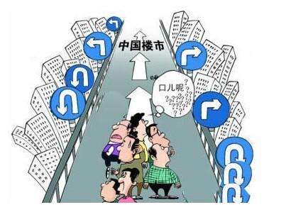动漫 卡通 漫画 设计 矢量 矢量图 素材 头像 403_299