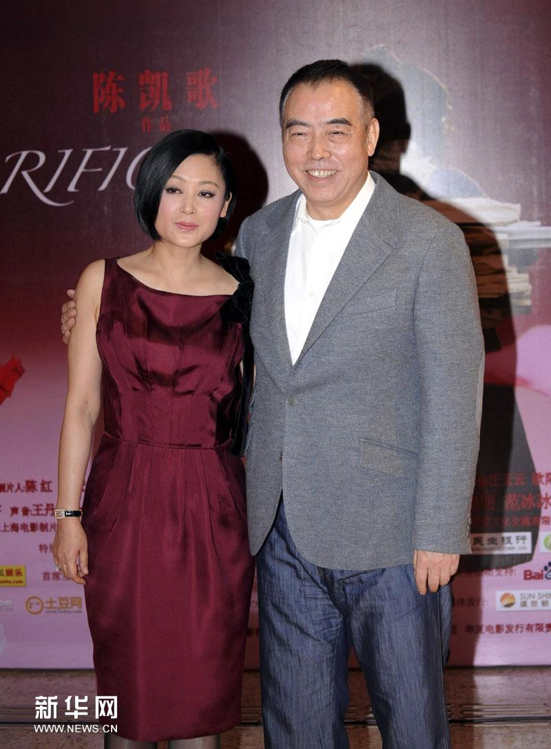 陈凯歌病危入院 陈凯歌妻子陈红年龄简历照片