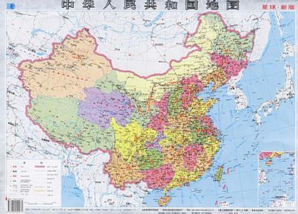 中国地图全图各省 中国电子地图 中国省份形象危机风险地图