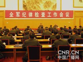军队最大的腐败分子 中国腐败分子为啥这么多 军队腐败分子徐才厚