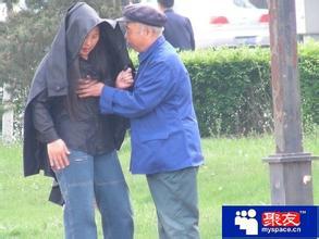 八旬老汉生子妻子杀子,80岁老汉公园内与女子交易图片