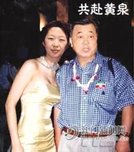 揭阳陈弘平情妇,谭晶公共情妇 图,汤灿是薄的情
