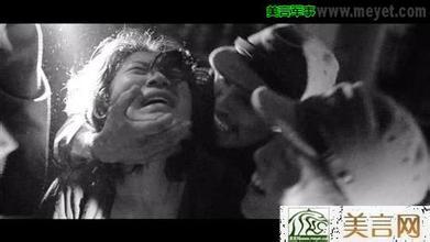 日本鬼子糟蹋妇女视频