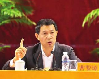 广州副市长被抓 村民放鞭炮 曹鉴燎被抓原因_