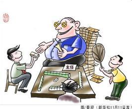 山西临县县长贪污腐败照 山西腐败官员名单 山