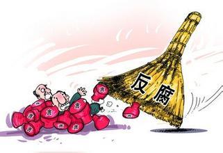 山西临县县长贪污腐败,山西长治官场丑闻,山西