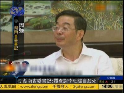 大老虎的央视情人图片 比永康还大的老虎有谁,广东最大的老-大老