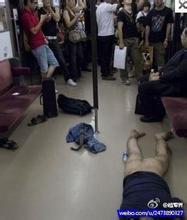 某男子在地铁被强行菊爆