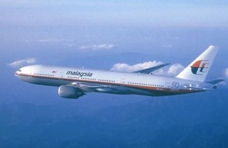 马航失事客机波音777终于找到了,中国客机失事黑匣子录音