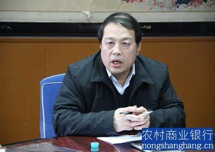 山西运城副市长王健康及夫人疑被调查 令政策