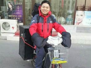 刘强东家庭背景 ,刘强东比奶茶妹打多少,京东老板刘强东的父亲图片