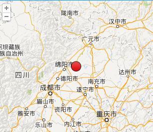 四川绵阳4.9级地震最新消息,绵阳多地震吗 绵阳地震现在照片图片