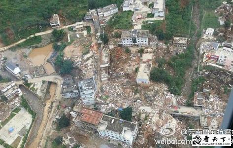 云南昭通鲁甸风景图片鲁甸龙头山洪灾后惨照,鲁甸县长张雁照片图片