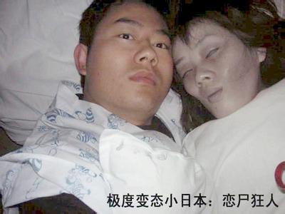 猛操强奸_关于男子杀妻藏尸家中3个月