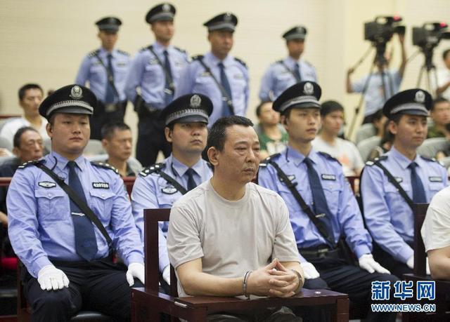 刘汉的保护伞周姓剡商人,四川涉黑富豪刘汉的后台是谁