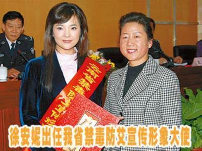 张田欣徐安妮宣布 张田欣情人于婉晴照片 李瀛