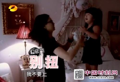 在湖南卫视《爸爸去哪儿》中