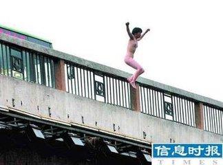 女子赤身裸体12楼欲跳下图 拯救轻生女子时的