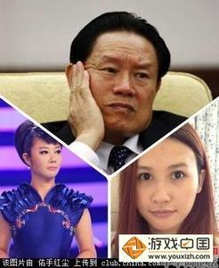 大老虎永康的后台刘晓庆,大老虎29个情妇大集合,大老虎是谁提拔的