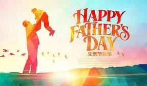 我成了亲生父亲的情人,我怀了亲生父亲的孩子图,亲生父亲对我进