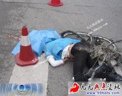 意外死亡女人的图片 女子与欢爱意外死亡图