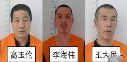 新疆4名越狱逃犯 真实抓捕越狱逃犯 美国一19岁少女杀22人