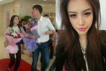 刘翔已领证结婚 刘翔妻子照曝光 飞人要结婚