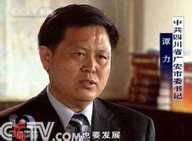 落马贪官谭力旧将杜伟被查内幕曝光,杜伟简历