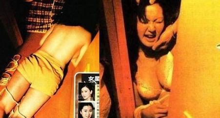 杨幂被绑架封嘴被强奸图片,杨幂被谁爆过菊花
