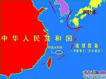 琉球群岛回归中国最新消息