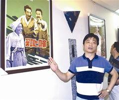 崔永元朝鲜的真实生活 崔永元老婆女儿图_天涯