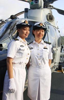 放军海军女军官照片 解放军海军领导名单 解放军女子海军陆战队图片