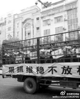 容举行游街示众视频 湖南华容为什么举行公判活动图片