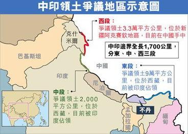 被中国占领印度土地图 印度占领中国多少领土