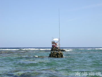 黄岩岛实际控制权 黄岩岛最新消息