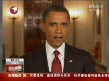 奥巴马退休后的生活,米歇尔奥巴马简历近况