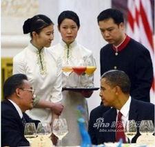 奥巴马国宴紧盯美女 奥巴马访华时吃的国宴图片