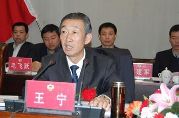 柳林县王宁简历后台背景资料被调查原因近况,王宁是谁的秘书
