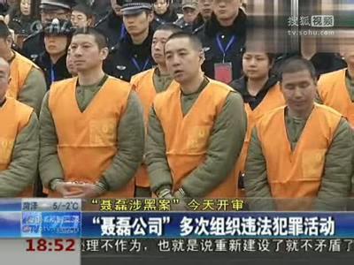 青岛一位熟悉刘峰玉的人士向澎湃新闻透露,刘被判刑两年多,目前已
