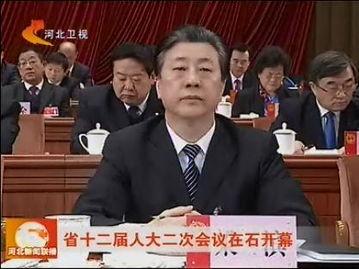 组织部长梁滨弟弟是谁 梁滨被查下一个是谁 河北梁滨被免职