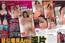 嫩模Amy不雅视频曝光 香港嫩模amy高清照片曝光