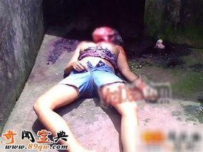 女子车祸死亡裸体图片