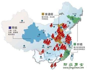 癌症村分布图_中国癌症村分布地图是假的吗?中国十大癌症城市(2)_天涯八卦网