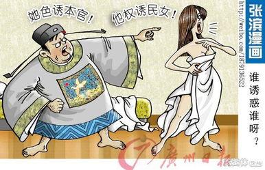 张孝义被捕供出后台靠山大老虎照片曝光,张孝义老婆情妇谁漂亮