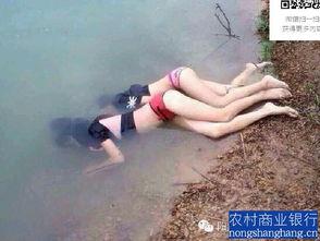 女子裸死池塘照片美女为何裸死资料裸死少女似充气图