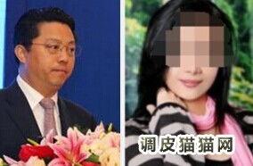 的女婿 杨卫泽后台惊人背后大老虎是谁 3