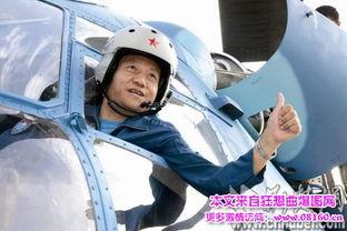 中国十大王牌飞行员 空军战斗机飞行员工资