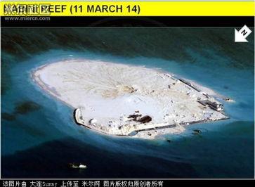 中国南海填海最新消息