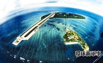 中国南海填海造陆规划